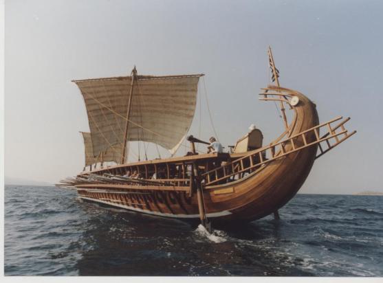 ship of